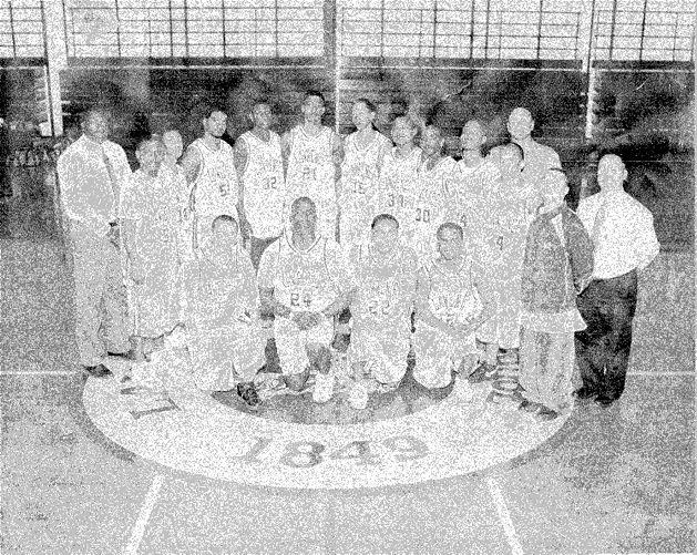 Lawrence High School basketball team