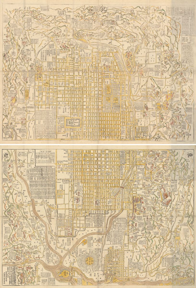 Hayashi Yoshinaga, Large map of Kyoto, Japan. 1741, folded sheet map (in two parts), ink and color on paper. MacLean Collection 29633.