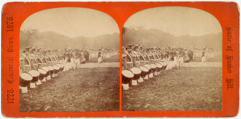 5th Maryland Regiment, Parade Ground, Common