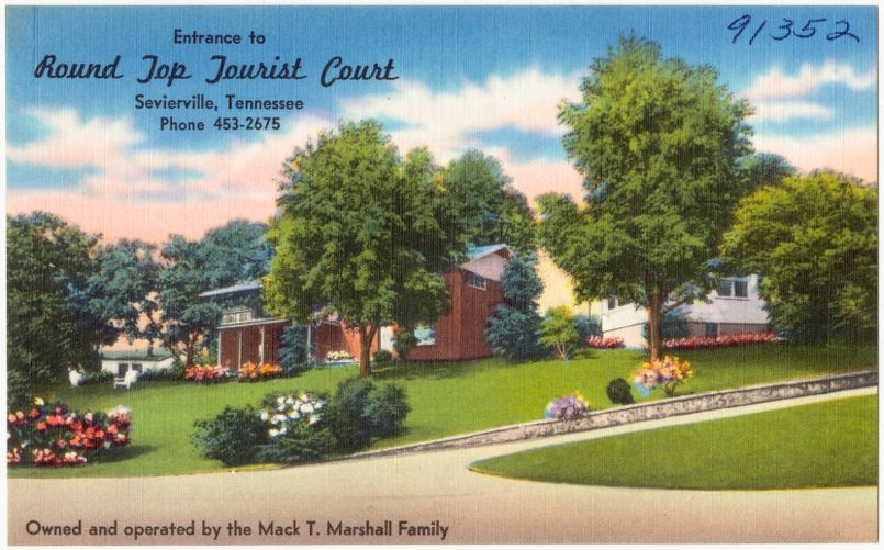 Entrance to Round Top Tourist Court, Sevierville, Tennessee