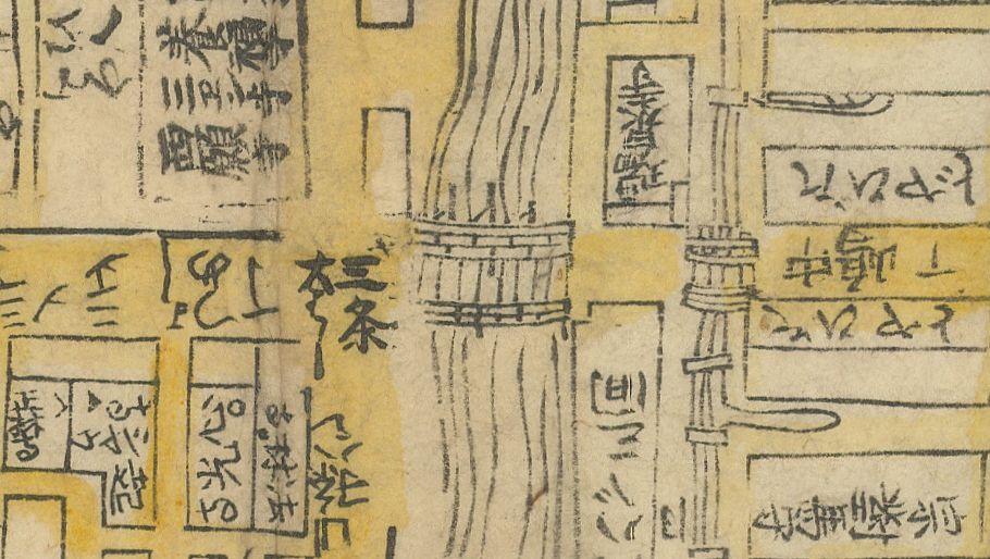 Detail of Sanjo bridge from Large map of Kyoto (1734–36)