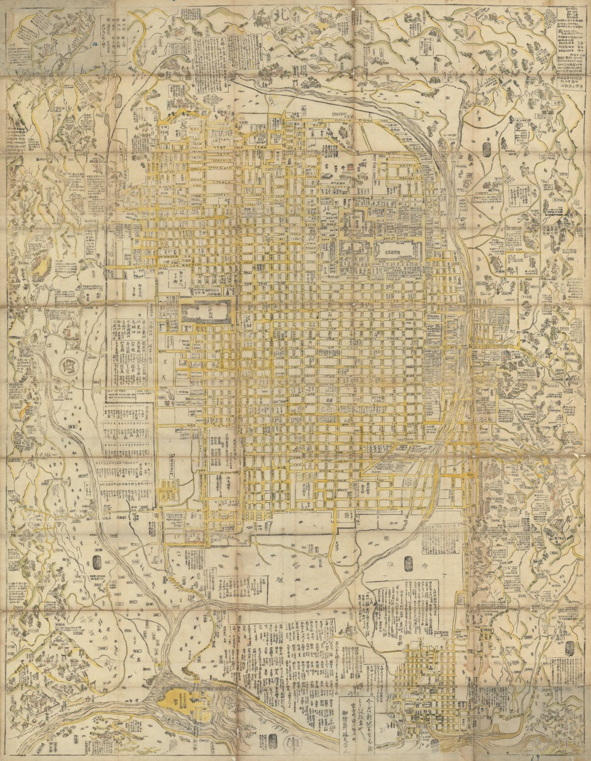 Hayashi Yoshinaga, Large map of Kyoto, dated 1734–36. Folded sheet map, ink and color on paper. MacLean Collection 836.