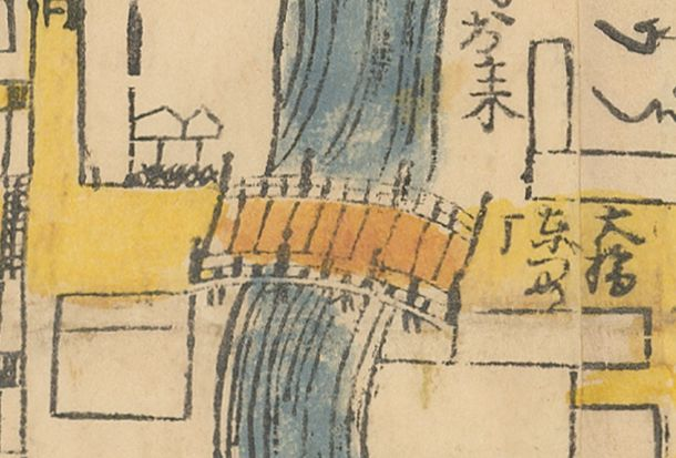 Detail of Sanjo bridge over Kamo River from the Large map of Kyoto (1699)