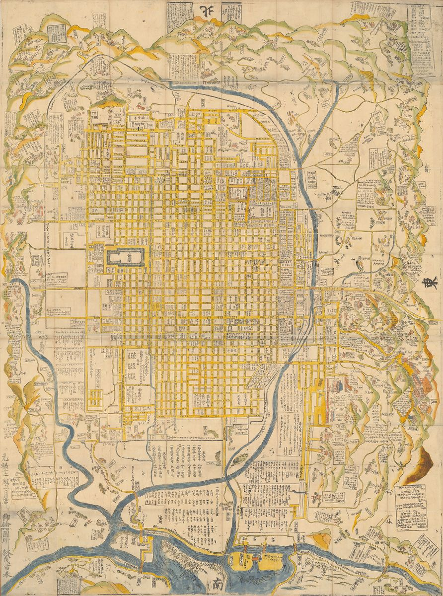 Hayashi Yoshinaga, Large map of Kyoto, Japan, dated 1699 (19th century copy). Folded sheet map, ink and color on paper. MacLean Collection 29632.
