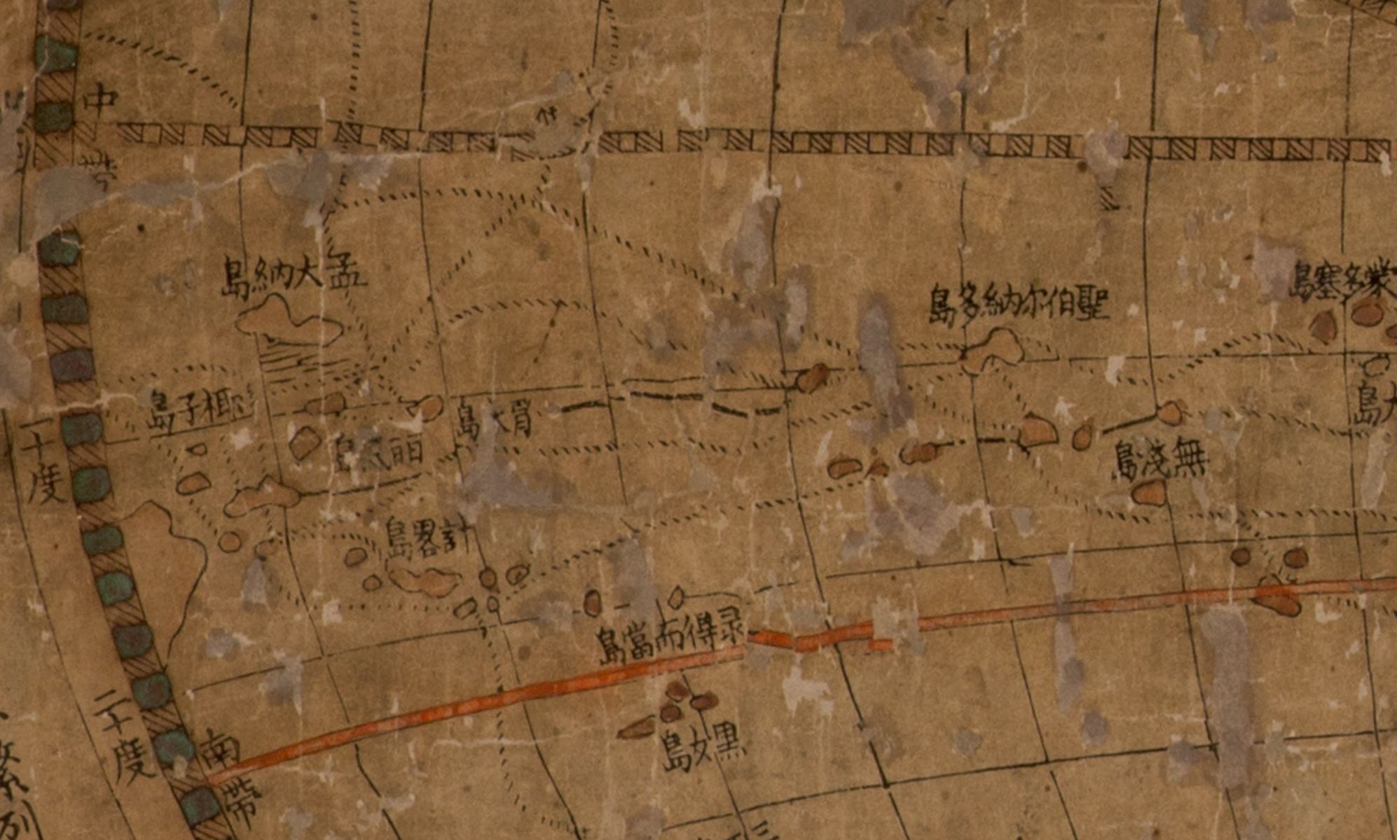 Detail of South Pacific in Tingfu's Great Qing Dynasty world map