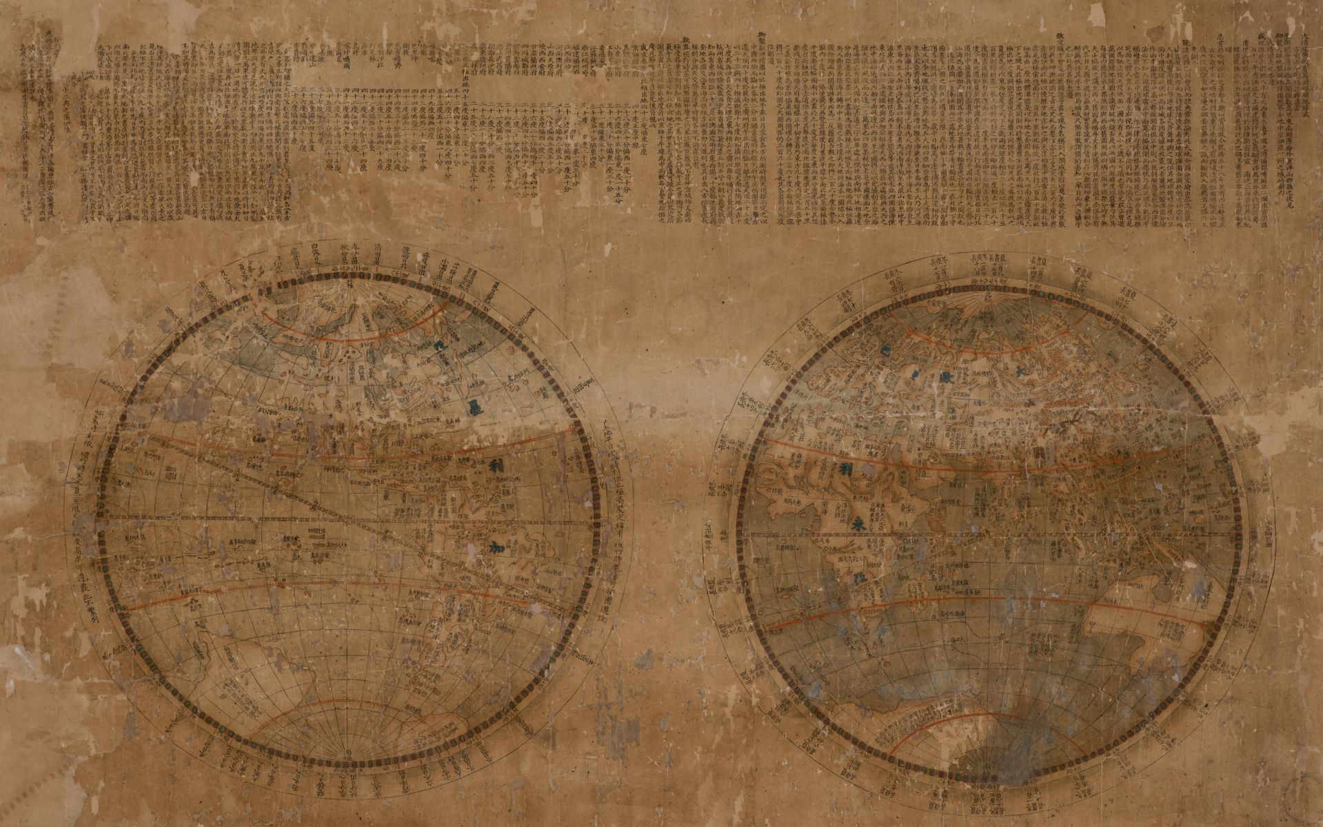 Zhuang Tingfu, 大清統職貢萬國經緯地球式方輿古今圖 [=Great Qing Dynasty world map of tribute bearing countries with spherical coordinates, past and present] (1800). China, Qing dynasty, Jiajing period (1796-1821), hanging scroll, ink and color on paper, 60 × 93 cm (image), 211 × 104 cm (overall), MacLean Collection 29773.