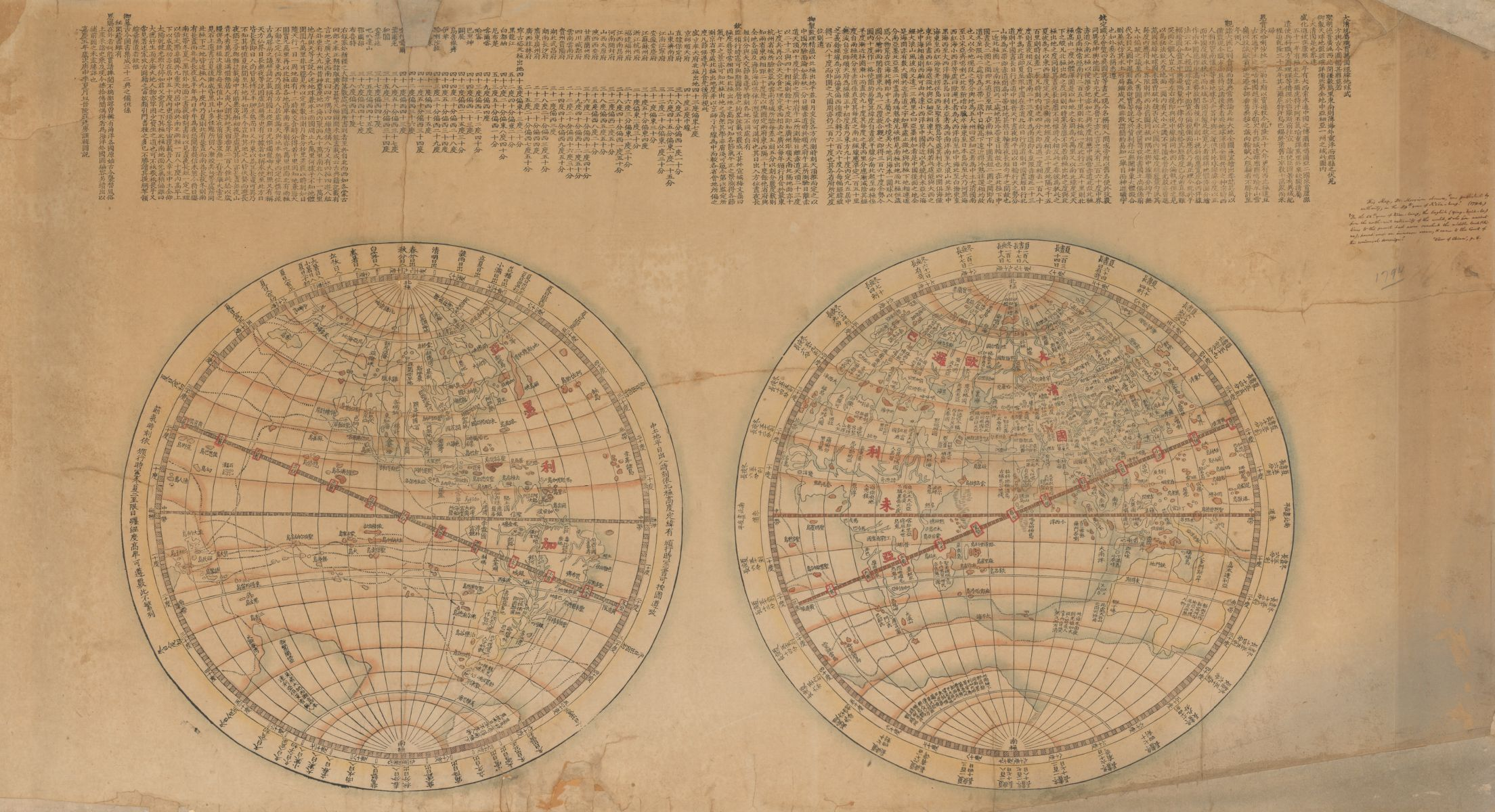 Zhuang Tingfu, 大清統職貢萬國經緯地球式方輿古今圖 [=Great Qing Dynasty world map of tribute bearing countries with spherical coordinates, past and present] (1800). China, Qing dynasty, sheet map, ink and color on paper, MacLean Collection 33486
