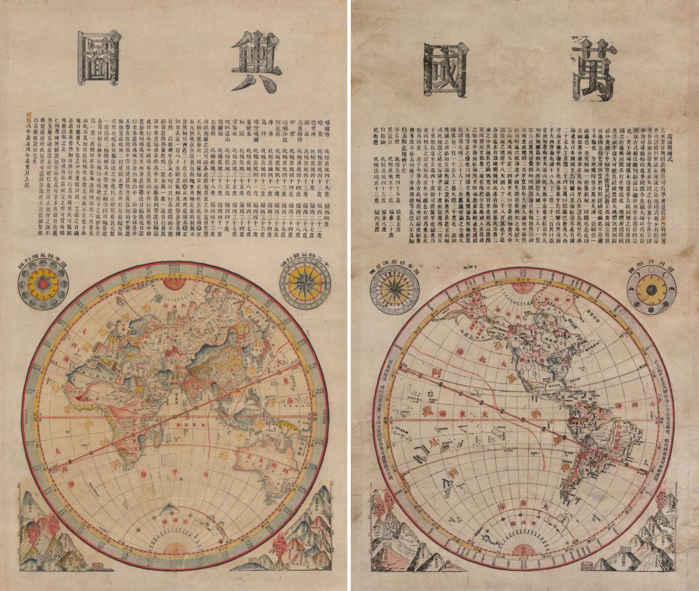 萬國與圖 [=Map of the world] (1858). China, Qing dynasty, woodblock print, ink, color and gold on paper, 127 × 75 cm (each), MacLean Collection 31582